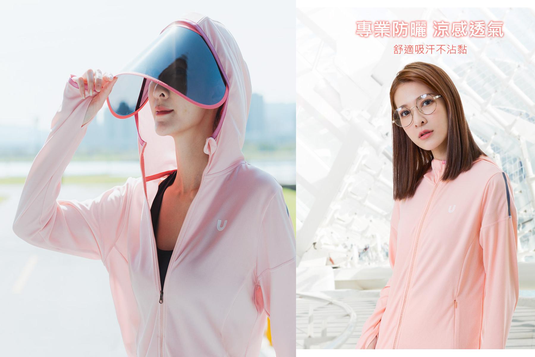 Áo chống nắng UV100