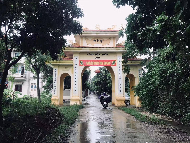 Cổng làng Thôn Hòa Thôn Xã Tam Hiệp